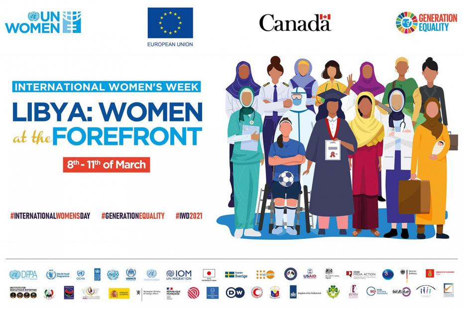 Libya: Women at the Forefront - Int'l Women's Week