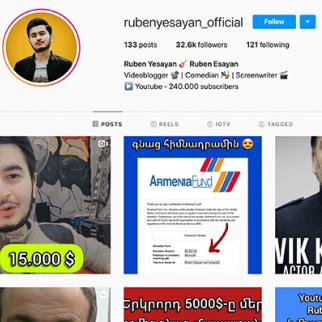 Ruben Yesayan's Instagram Page where he lobbies celebrities to raise awareness of the Karabakh conflict.