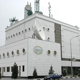 Headquarters of Turkmentelecoms in Ashgabat. The forthcoming privatisations will include telecommunications. (Photo: IWPR)